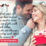 1st Wedding Anniversary Wishes For Wife