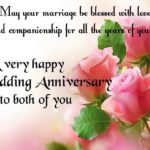 2nd Wedding Anniversary Wishes For Friend