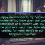 7 Year Anniversary Quotes For Boyfriend Facebook