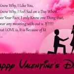 A Valentine Message For Boyfriend Facebook