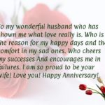 Anniversary Sayings For Parents Twitter