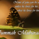Beautiful Jummah Quotes