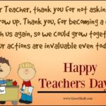 Beautiful Lines For Teachers Day Pinterest
