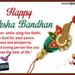 Best Rakhi Quotes For Brother Pinterest