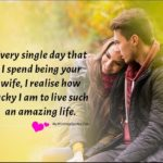 Best Romantic Quotes For Wife Pinterest