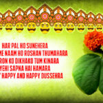 Best Wishes For Dasara Twitter