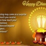Best Wishes For Dhanteras Twitter