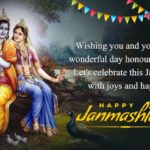 Best Wishes For Krishna Janmashtami Twitter