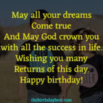 Birthday Quotes For Little Brother Pinterest