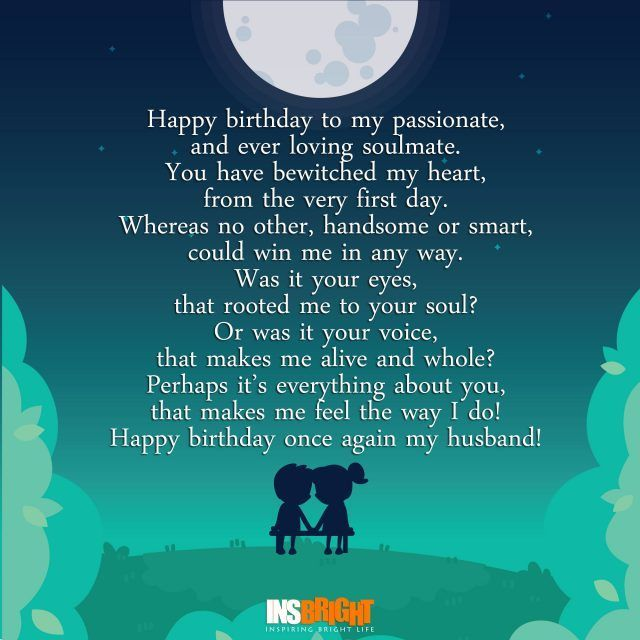 Birthday Wishes For Husband For Pinterest