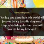 Birthday Wishes Messages For Daughter Tumblr