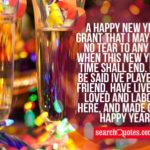 Happy New Year Babe Quotes Facebook