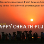 Chhath Puja Quotes In English Facebook