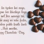 Chocolate Day For Husband Twitter