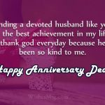 Christian Wedding Anniversary Wishes For Husband