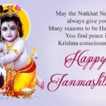 Cute Janmashtami Wishes Pinterest