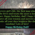 Dad Birthday Quotes Pinterest