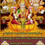Devotional Good Morning Wishes Facebook