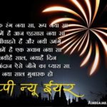 Diwali Quotes 2020 In Hindi Facebook