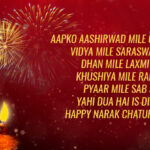 Diwali Small Quotes Pinterest
