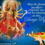 Durga Puja Greetings In English Twitter
