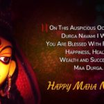 Durga Puja Navami Wishes Pinterest