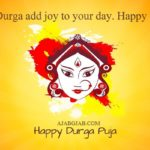 Durga Puja Status In English Facebook