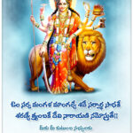 Dussehra Images In Telugu Pinterest