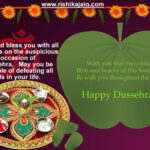 Dussehra Inspirational Quotes Tumblr