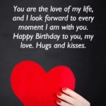 Emotional Birthday Wishes For Lover Facebook