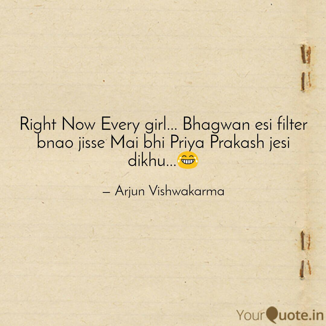 Every Girl Quotes