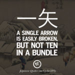 Famous Japanese Proverbs Tumblr