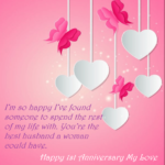 First Anniversary Wishes For Wife Pinterest