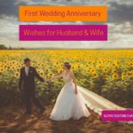 First Marriage Anniversary Wishes For Wife Pinterest