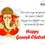 Ganesh Chaturthi Images With Quotes Facebook
