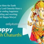 Ganesh Jayanti Wishes Facebook