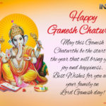 Ganesh Puja Wishes Quotes Pinterest