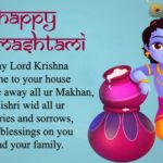 Gokulashtami Wishes Pinterest
