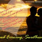 Good Evening Wishes To My Love Facebook