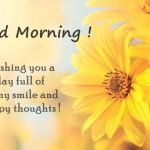 Good Morning Awesome Quotes
