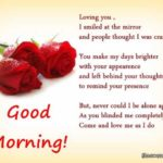 Good Morning Best Love Quotes Twitter