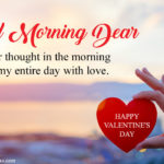 Good Morning Happy Valentines Day Images Facebook