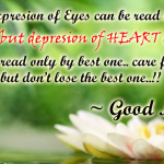 Good Morning Heart Touching Sms Facebook