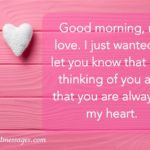 Good Morning Message For Sweetheart Twitter