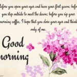 Good Morning Sweet Message For My Wife