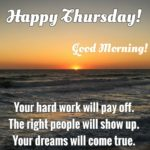 Good Morning Thursday Motivational Quotes