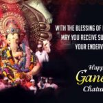 Gowri Ganesha Festival 2020 Wishes Facebook