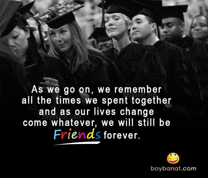 Graduation Quotes For My Best Friend