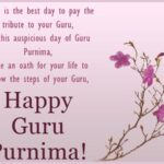 Guru Purnima Wishes For Mother Facebook