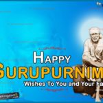 Guru Purnima Wishes Images Tumblr